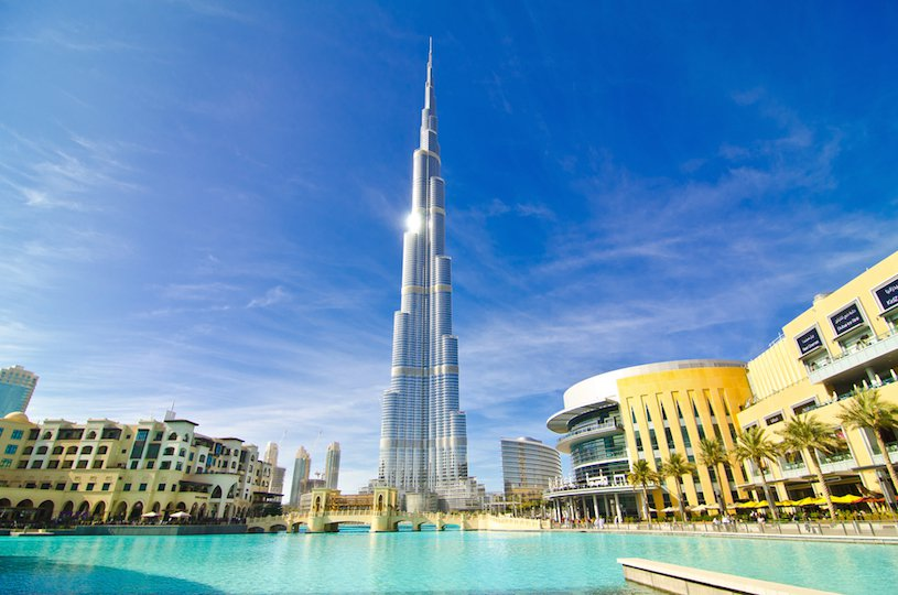 Tòa nhà chọc trời Burj Khalifa