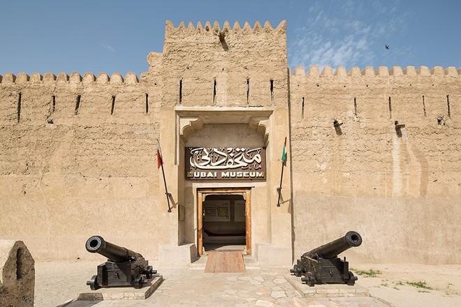 Bảo tàng cổ Dubai
